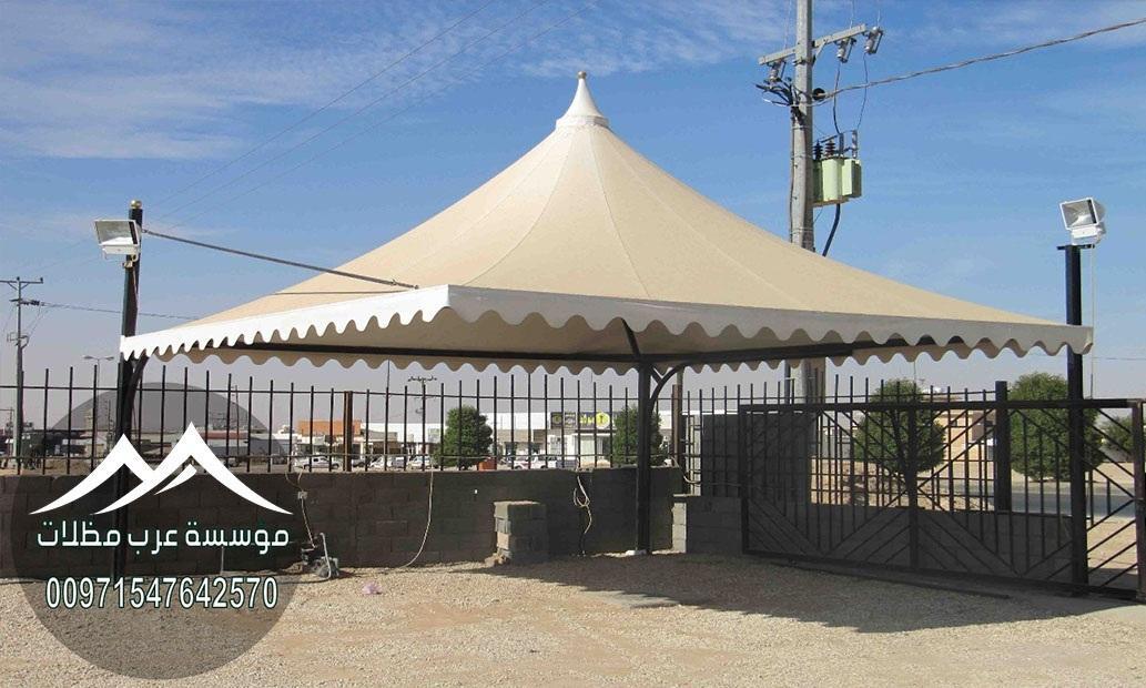 اشكال مظلات هرمية في دبي 00971547642570  519132120