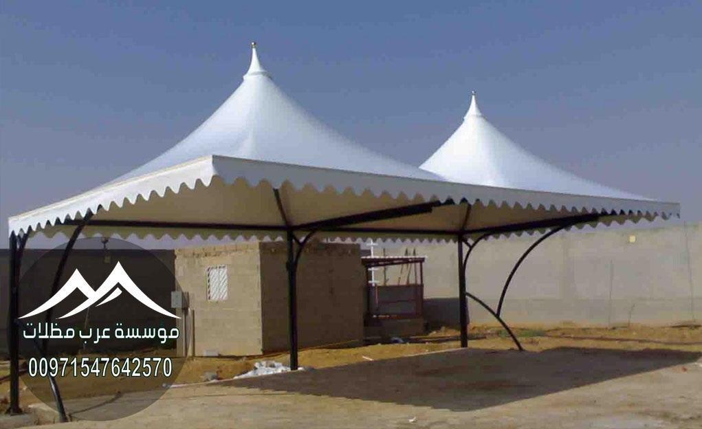 اشكال مظلات هرمية في دبي 00971547642570  592773755