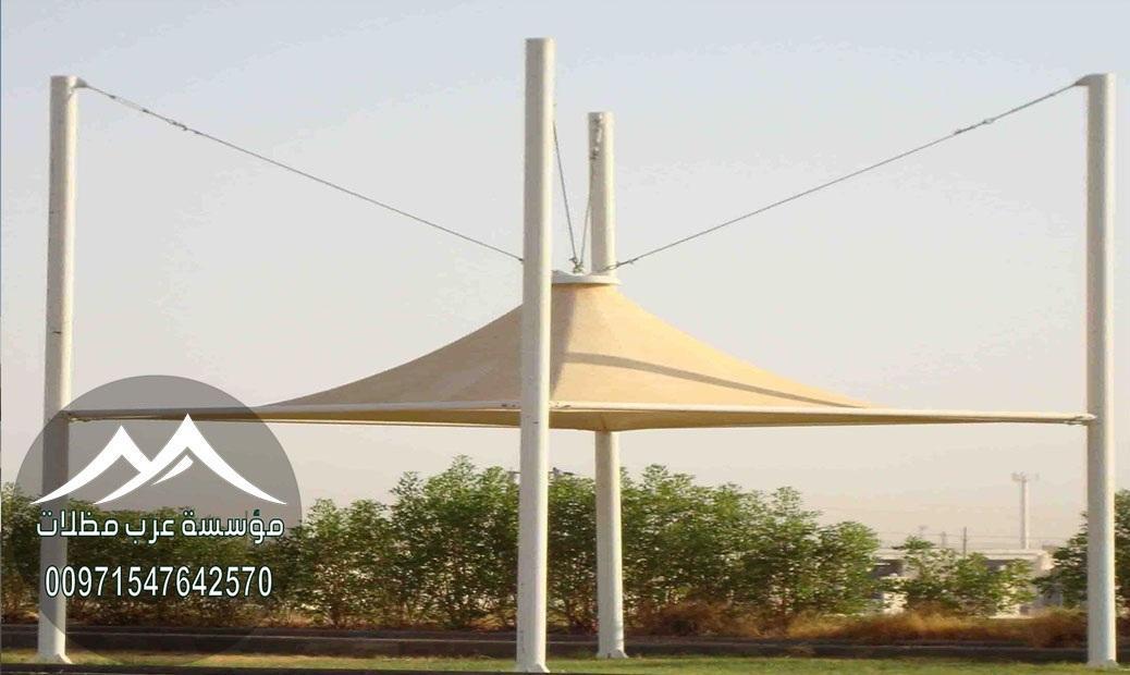اشكال مظلات هرمية في دبي 00971547642570  601692450