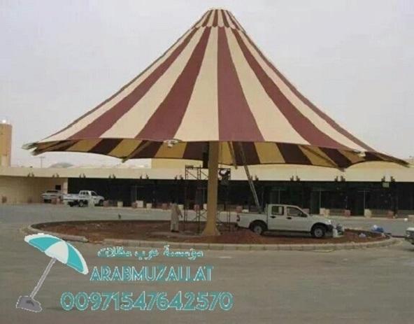 شركات مقاولات في الإمارات 00971547642570 973062018
