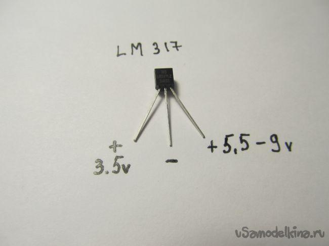 Pinpointer FM-2 v2