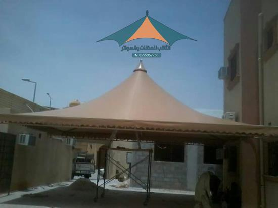 مؤسسة الثاقب للمظلات السواتر 0555952756