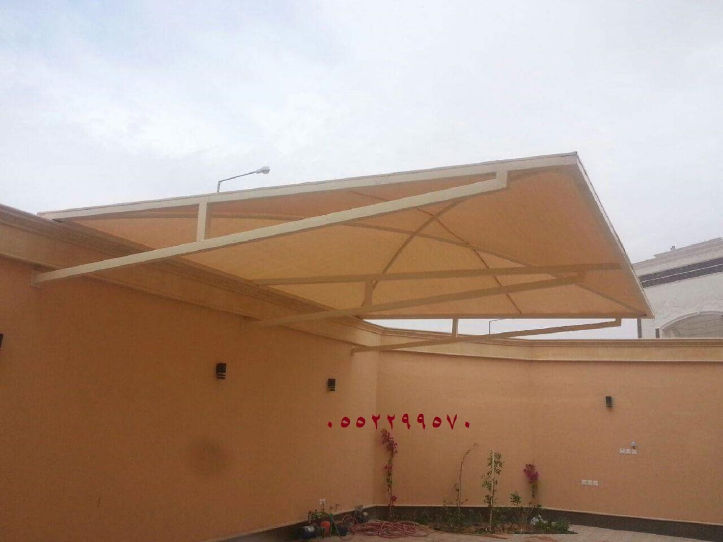 مظلات مدارس السعوديه,سواتر ومظلات,مظلات