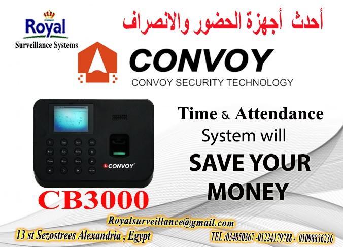 نظام الحضور والانصراف كونفوى بالبصمة و الكارت  cb3000