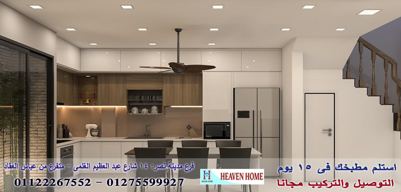 مطبخ اكريليك * استلم مطبخك فى 15 يوم   01275599927 310702614