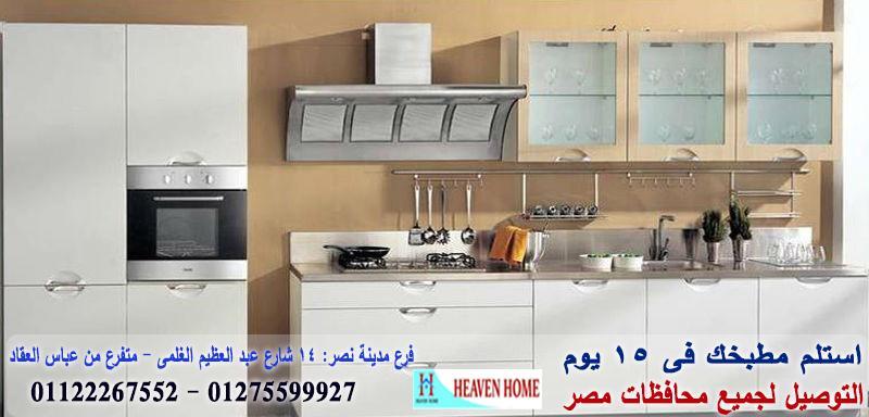 مطبخ اكريليك * استلم مطبخك فى 15 يوم   01275599927 320033494