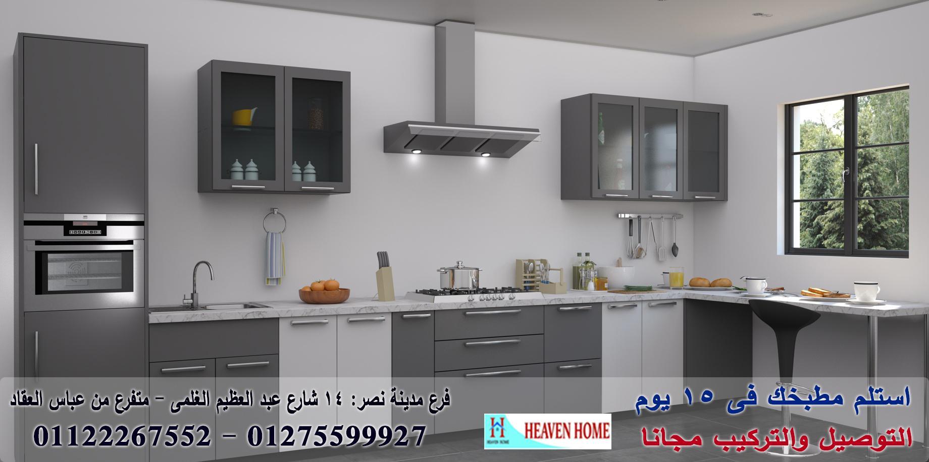 مطابخ اكريليك * استلم مطبخك فى 15 يوم  01122267552 355840180