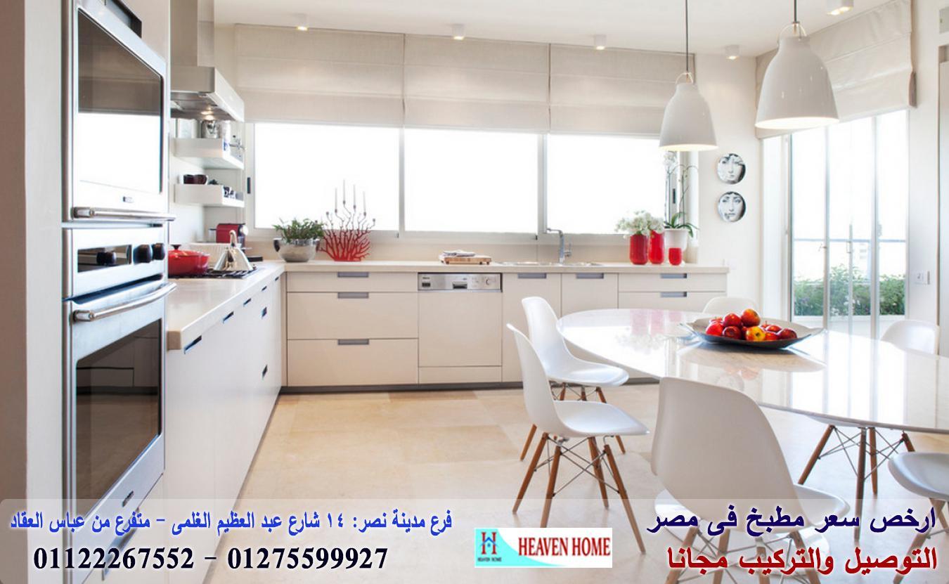 مطابخ اكريليك * استلم مطبخك فى 15 يوم  01122267552 669556197