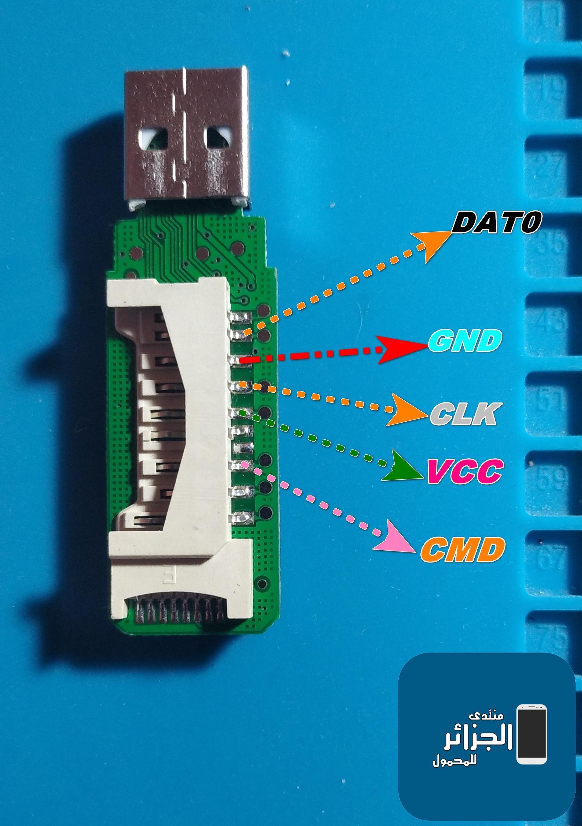 طريقة توصيل ISP  لتعامل مع واجهة Ultimate EMMC Tool