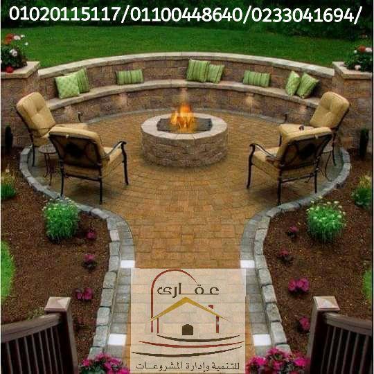 تصميم ديكورات شقق – شركة تشطيبات (عقارى 01020115117 )  234559814