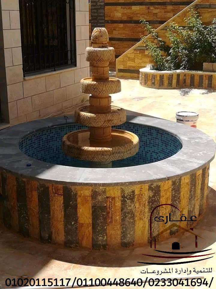شركة تشطيب في القاهرة - شركات تصميم ديكور  (عقارى  01020115117 ) 500254955
