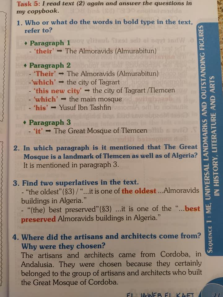 حل كتاب english for medicine