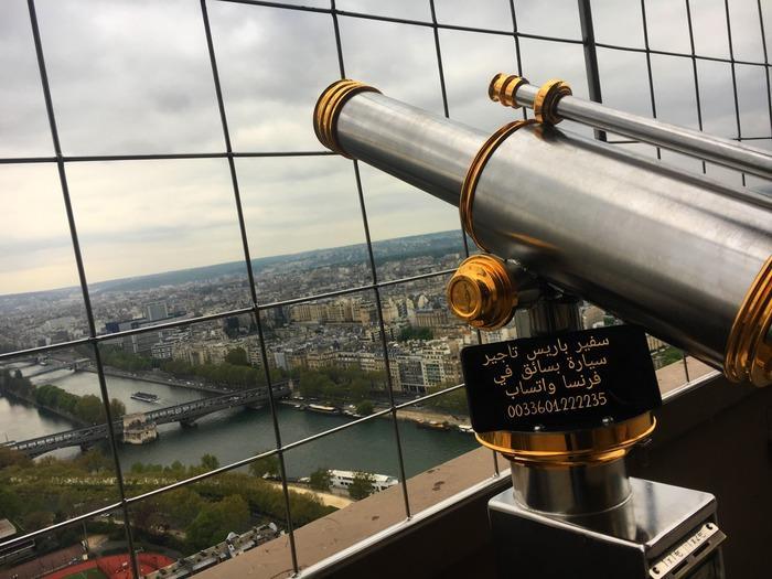 افضل الخدمات السياحية الى باريس 825599316