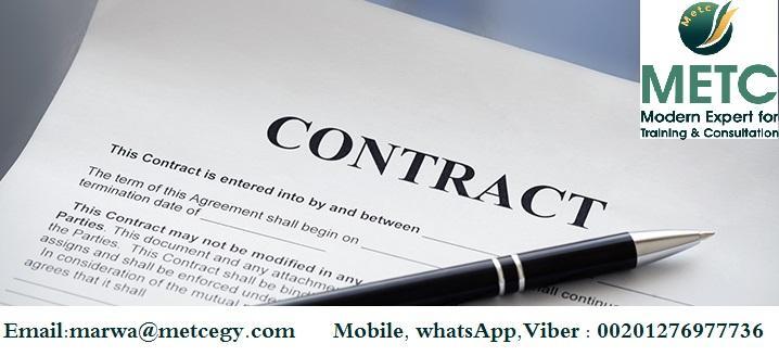 دورات القانون وإدارة العقود Law and contract management courses 2020 714573145