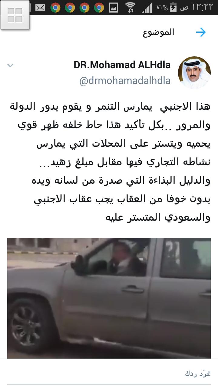 رد: لابد من القبض علي المستهتر الوافد حياتي كلها ماشفت ناس وقحه زي كذا !