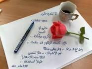 قصائد وأشعار