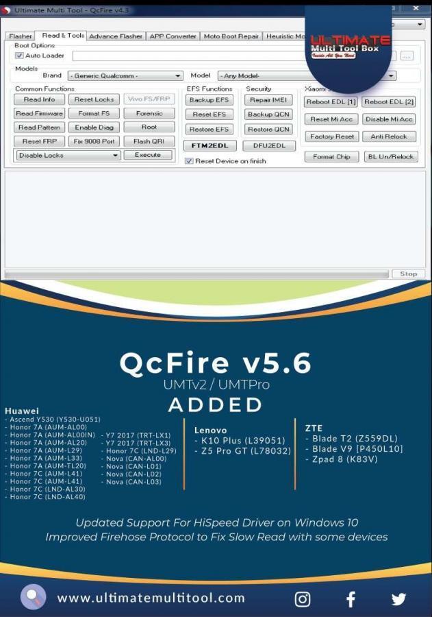 تحديــــــث  [12-05-20] UMTv2 / UMTPro - QcFire v5.6 Release - More Huawei, Lenovo an
