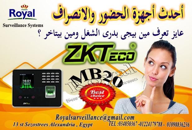 ماكينات حضور وانصراف ماركة ZKTeco   موديل MB20   298825805