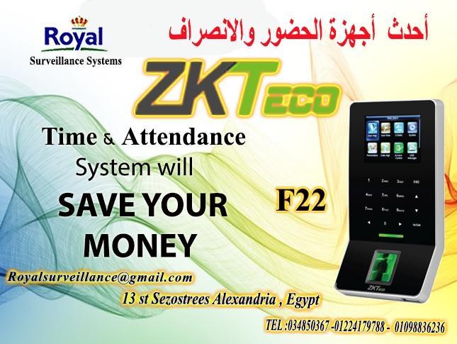 ماكينات الحضور والانصراف ماركة ZKTeco  موديل F22   790119640