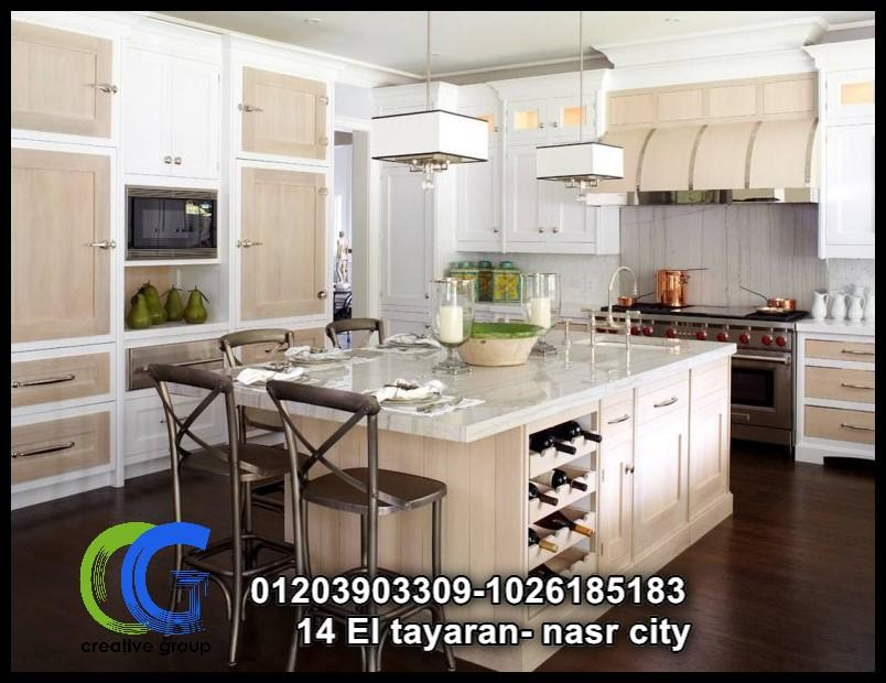 شركة مطابخ خشب - كرياتف جروب ( للاتصال 01026185183)  827402198