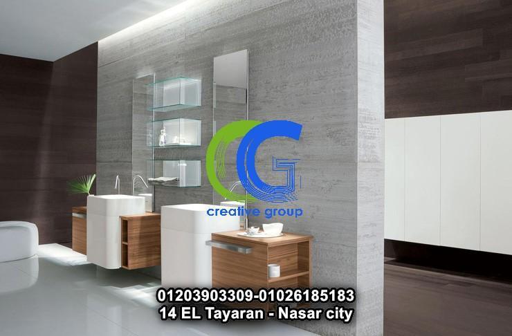 معرض وحدات حمام اتش بى ال – كرياتف جروب –01203903309  757715174