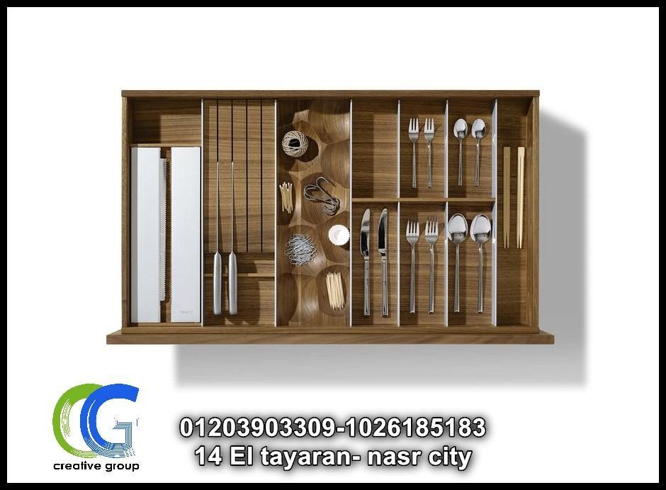 شركة مطابخ خشب فى القاهره – كرياتف جروب للمطابخ  ( للاتصال 01026185183 )  160883445