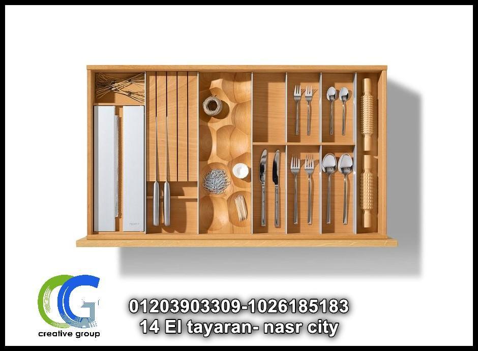 شركة مطابخ  PVC – كرياتف جروب ( للاتصال  01026185183  ) 247395749