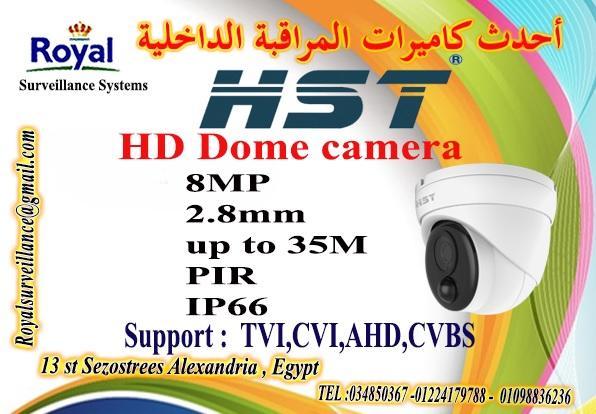 أحدث كاميرات مراقبة داخلية بخاصية PIR8MP 167801582