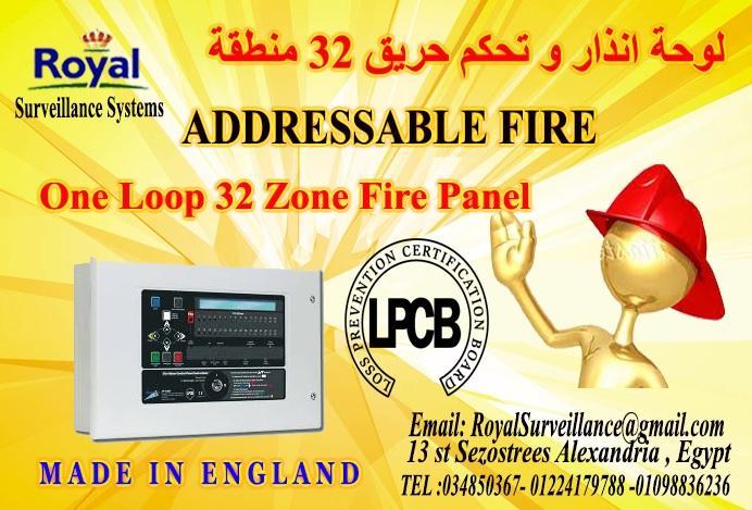 وحدة تحكم أنذارحريق  ADDRESSABLE  32 zone انتاج انجليزى  589825076
