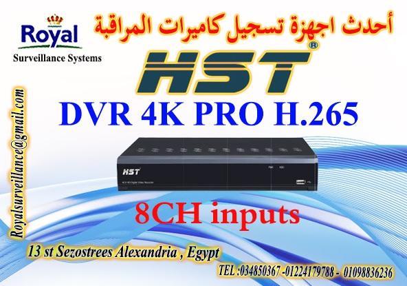 أحدث أجهزة تسجيل كاميرات مراقبة 8CH 167842905