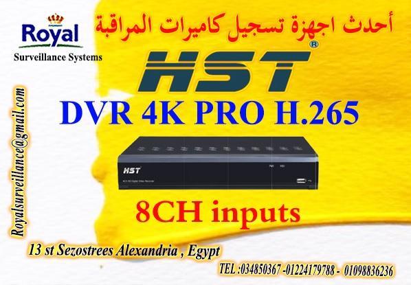 أجهزة تسجيل كاميرات مراقبة 8CH من HST 880329785
