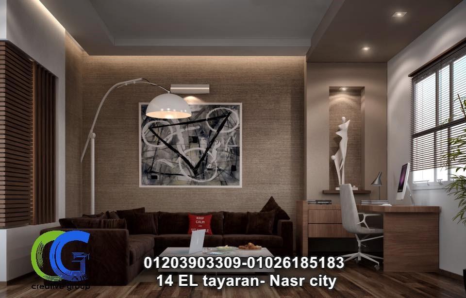 ديكورات حديثه - افضل شركة ديكور -01203903309 827374825