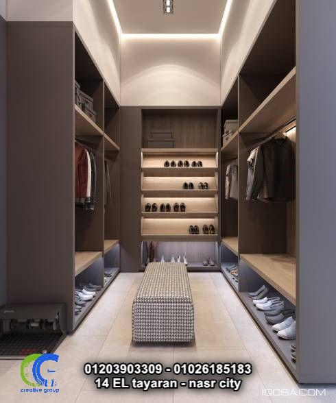 غرف ملابس حديثة – كرياتف جروب 01026185183       527061696