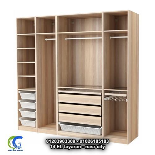 غرف ملابس حديثة – كرياتف جروب 01026185183       665066233