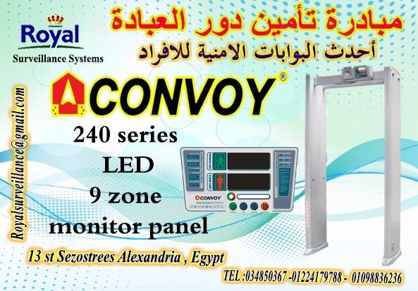 مبادرة تأمين دور العبادة مساجد و كنائس مصر 493531521