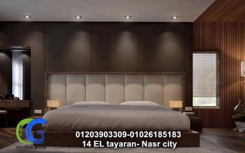 افضل شركة ديكورات في مصر – افضل تشطيب ( للاتصال 01203903309 ) 745617071