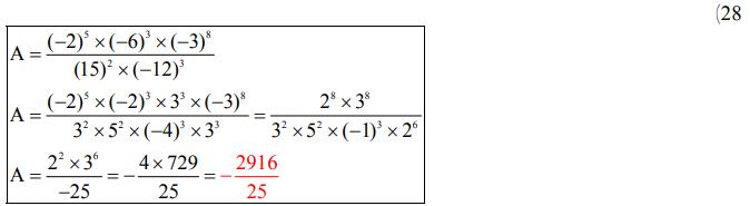 حل تمارين كتاب الرياضيات 1 ثانوي علمي صفحة 20