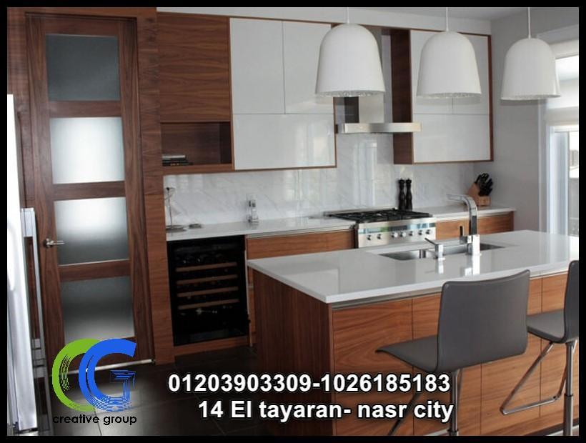 شركة مطابخ  اكريلك - كرياتف جروب ( للاتصال 01026185183)    563594263