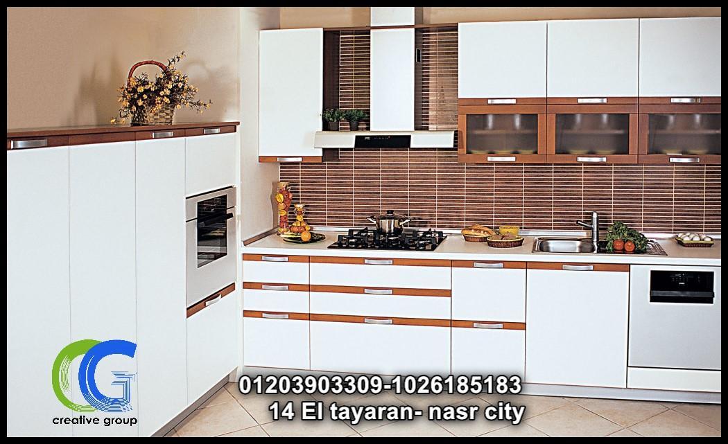 شركة مطابخ  PVC – كرياتف جروب ( للاتصال  01026185183  )      534781400