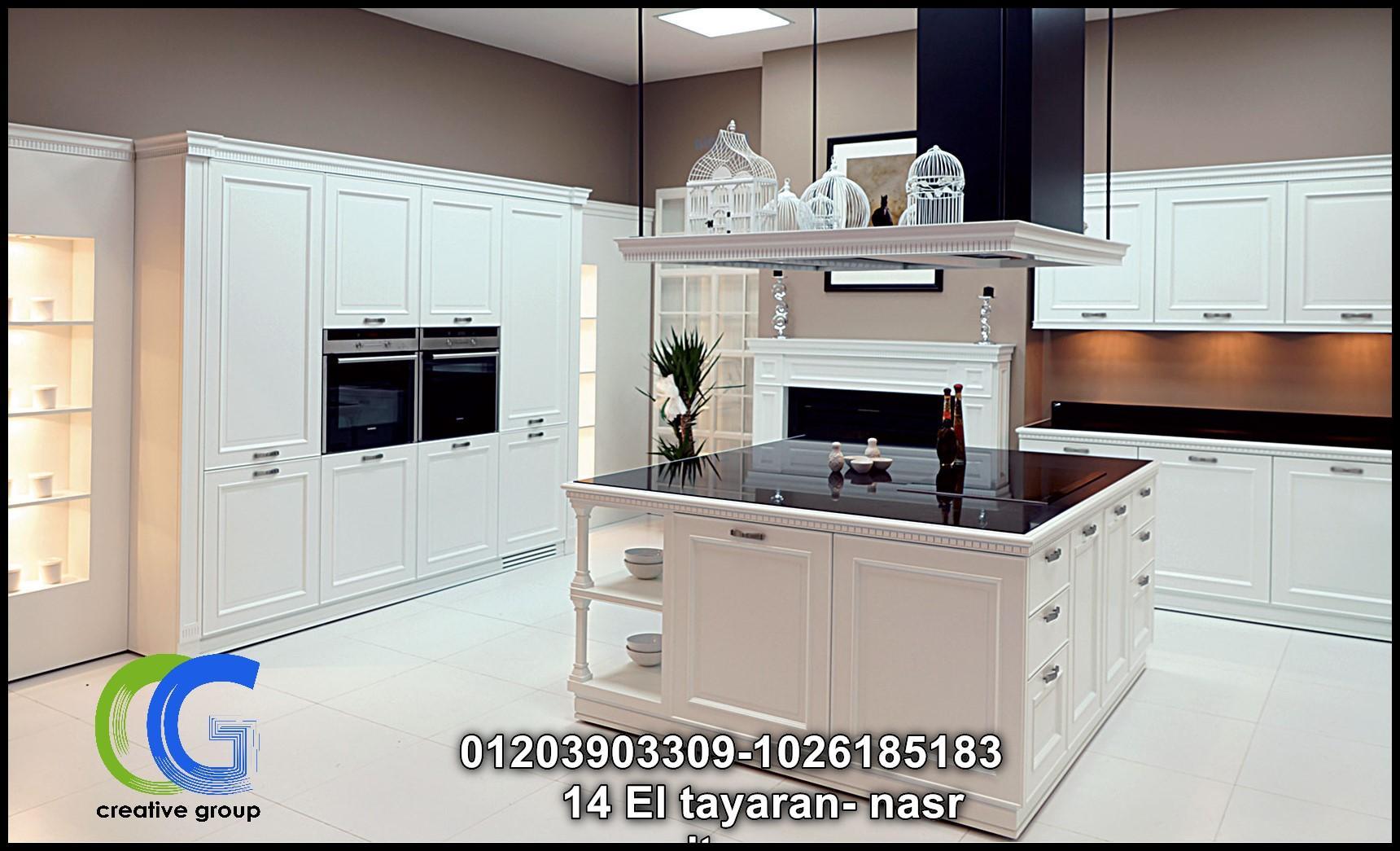 شركة مطابخ  PVC – كرياتف جروب ( للاتصال  01026185183  )      572933468