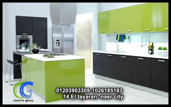 افضل شركة مطابخ خشب - كرياتف جروب ( للاتصال 01026185183)  601659131