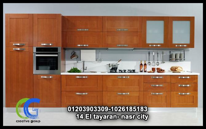 افضل شركة مطابخ - كرياتف جروب ( للاتصال 01026185183) 110615383