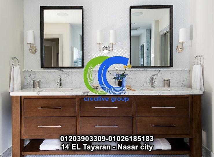 معرض وحدات حمام قشره ارو – كرياتف جروب –01203903309  427657582