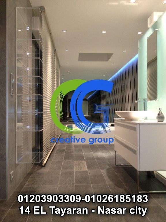 شركة وحدات حمامhpl – كرياتف جروب –01203903309  312259966