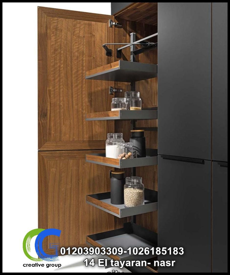 افضل مطابخ – كرياتف جروب للمطابخ  ( للاتصال 01026185183 ) 248736157