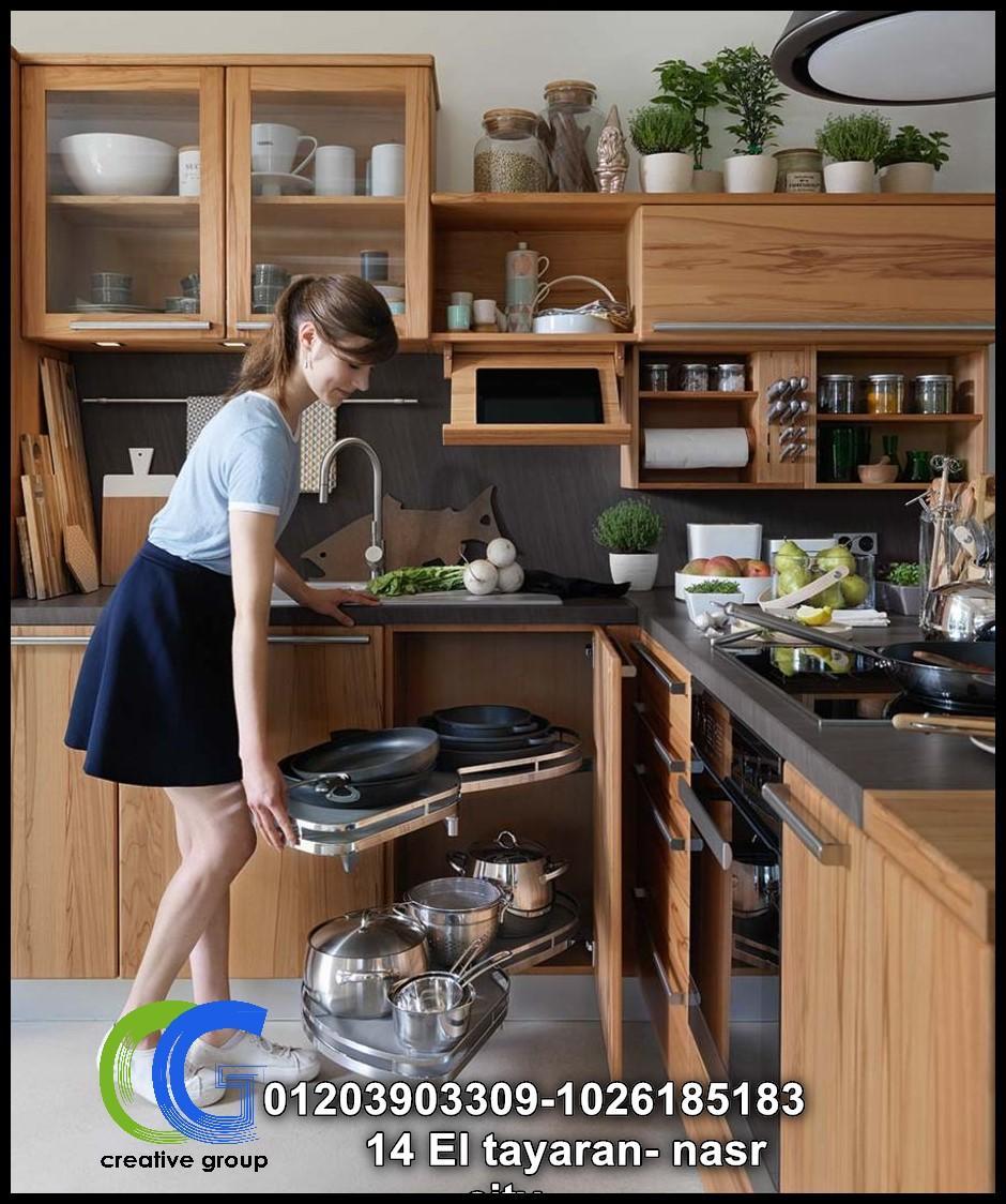 افضل مطابخ – كرياتف جروب للمطابخ  ( للاتصال 01026185183 ) 251556550