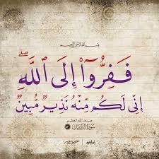كَان ياَمَا كَان خط عربي بسيط حديث . خط كوفي احترافي - صفحة 3 769647854