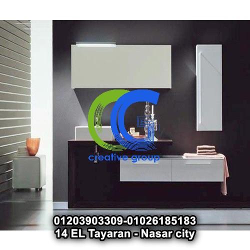 وحدات حمام اكريلك – كرياتف جروب –01203903309   974038676
